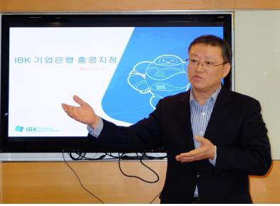 ▲ 행사 취지를 설명하고 있는 윤봉희 회장