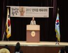 축사하는 홍콩한인체육회 서민호 회장