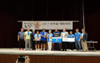 제98회 전국체전 우승자들