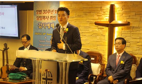 황윤성 담임목사가(가운데) 취임감사 인사말을 전하고 있다