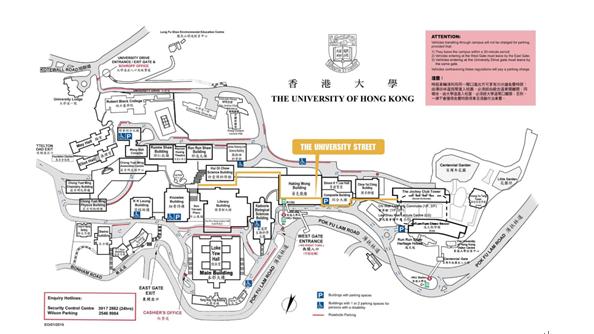 홍콩대학 지도(출처=홍콩대 홈페이지)