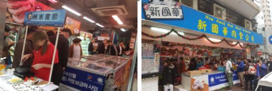제주수산물 특별할인행사 및 시식회가 완차이(灣仔, Wan Chai), 침사추이(尖沙咀, Tsim Sha Tsui) 매장에서 성황리에 열렸다