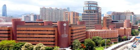 홍콩이공대학 캠퍼스 사진(출처: 이공대 홈페이지)