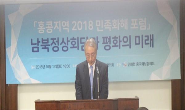인사말을 전하고 있는 김원진 총영사