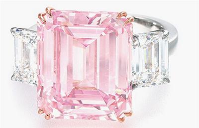 핑크 다이아몬드 반지
