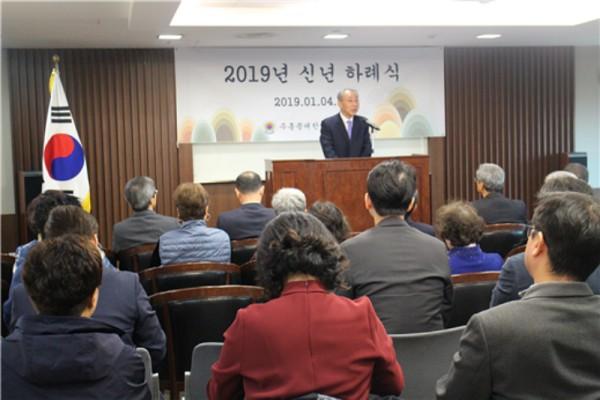 김원진 총영사가 신년사를 전하고 있다
