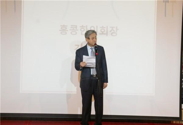 △김운영 회장이 인사말을 전하고 있다.