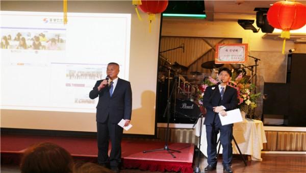 ▲조성건 토요학교장(사진왼쪽) 송세용 전무이사