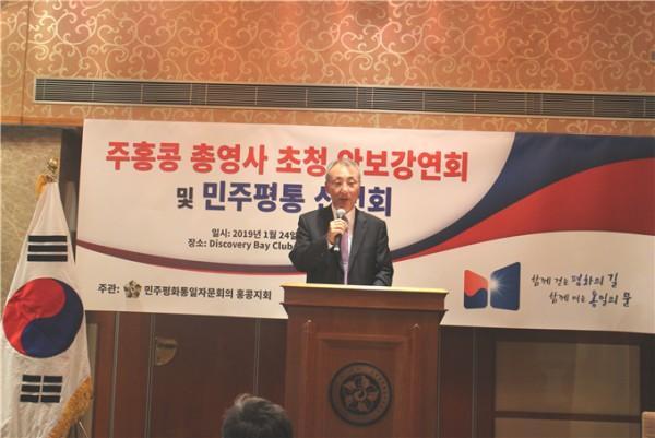 ▲김원진 총영사가 한반도 안보에 대하여 강연을 하고 있다.