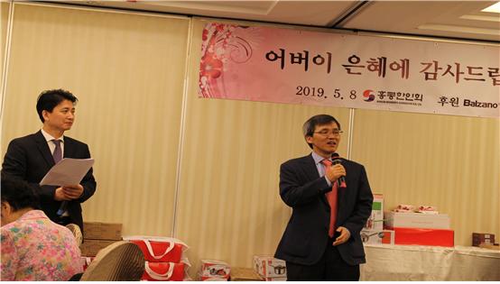 ▲류병훈 부회장이 한국국제학교를 소개하고 있다.
