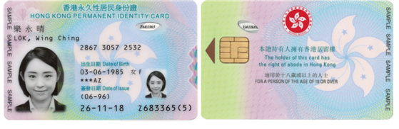 ▲현재 교체되고 있는 새로운 스마트 카드: 새로운 스마트카드는 보안기능 카드내구성, 칩이 장착되어 개인데이터 보호기능이 향상되었다.