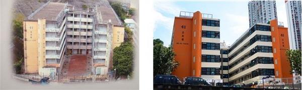 미하루 공옥의 개조공사 전후, 원래 이름은 H좌(座)였으나, 다른 건물들과 동수를 맞추면서 1970년부터는 41좌가 되었고, 동시에 고유의 이름인 미하루라는 이름을 갖게 되었다. 현재는 YHA(Youth Hostel Association)에서 박물관 및 호스텔로 운영하고 있다.