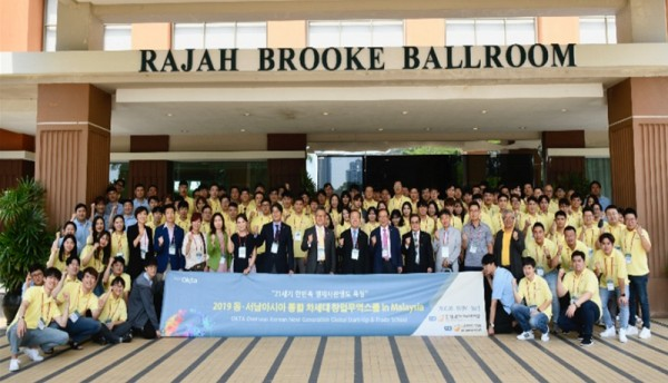 ▲ 태국, 싱가포르, 인도, 홍콩, 대만 등 아시아 13개국 한인 차세대 137명이 말레이시아 쿠알라룸푸르에서 '창업 무역스쿨'입교식을 가졌다.