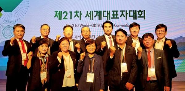 ▲ 제21차 세계대표자대회에 참석한 월드옥타 홍콩지회 회원들